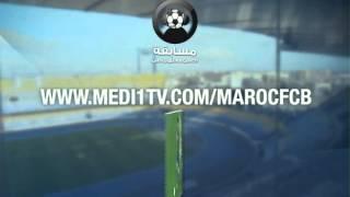 Bande Annonce Jeu Meilleur Commentateur - MEDI 1 TV