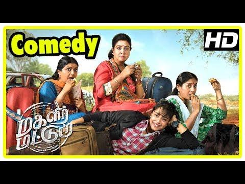 Magalir Mattum Comedy Scenes | Jyothika | Urvashi | Saranya | Bhanupriya | Lates Tamil Movie 2017