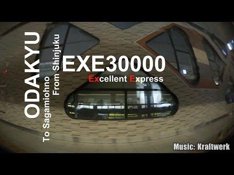 ODAKYU HOMEWAY89 - EXE30000