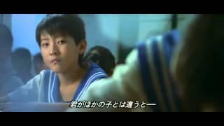 スクール・ロワイヤル~極道學園~ 第98話