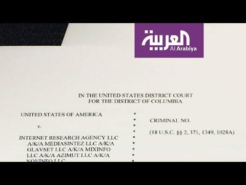 لافروف يرفض الاتهامات الأميركية لأفراد وكيانات روسية بالتدخل في العملية السياسية  - نشر قبل 3 ساعة