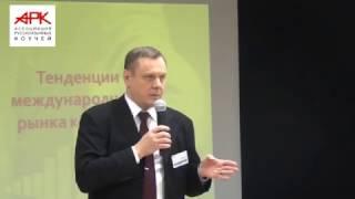 ''Тенденции развития коучинга'' - Андрей Королихин