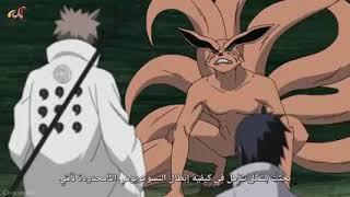 قتال ناروتو وساسوكي😱😱مدبلج بالعربية الحلقة الأخيرة