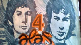 4 ALAS- Quién puso el Bomp(Who put the bomp)