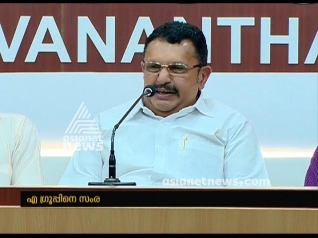 K Muraleedharan about Karunakaran cheated allegations in ISRO spy case