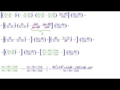 Frazioni algebriche - la semplificazione from YouTube · Duration:  17 minutes 9 seconds