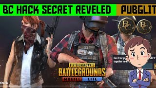 HOW  HACKERS HACKS BC IN PUBG LITE [ ALL BC HACKERS HACKS REVELED ] EASY WAY TO HACK BC IN PUBG LITE