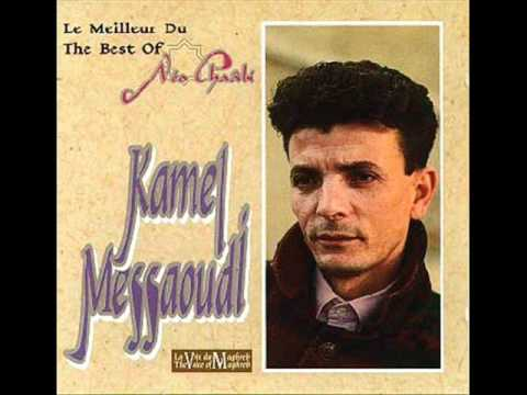 ♫ Kamel Messaoudi - Rayeh Marhoun  ( Paroles )♫