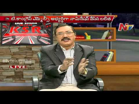 KSR Live Show : Congress demand open ballot for Telangana MLC elections - Part 1