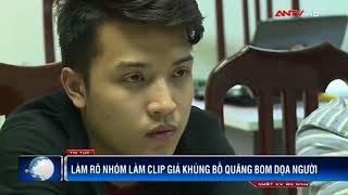 NTN,Vương Sơn Lâm lên An Ninh TV do 2 thanh niên troll Boom IS