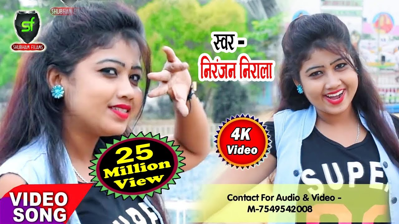 तुझे आँखों में बसा लिया - Tujhe Aankho Me Basa Liya - New Version Video Song - Shubham Films video