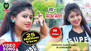 तुझे आँखों में बसा लिया - Tujhe Aankho Me Basa Liya - New Version Video Song - Shubham Films video