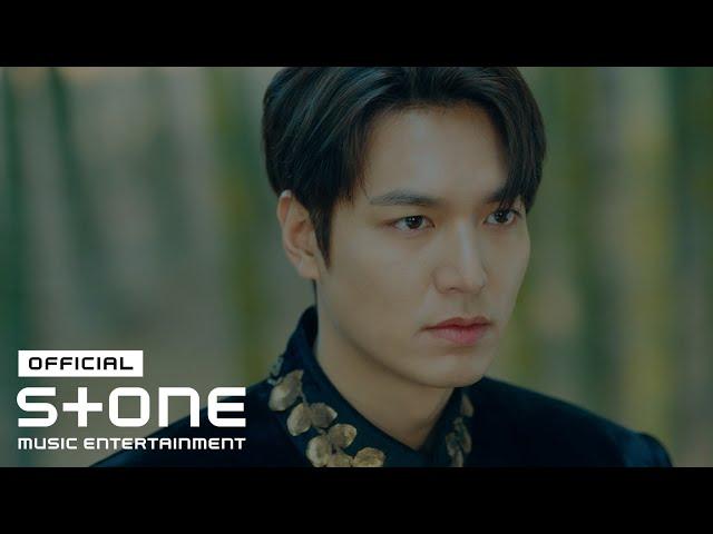 [더 킹 : 영원의 군주 OST Part 1] 자이언티 (Zion.T) - I Just Want To Stay With You MV