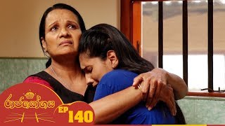 Raja Yogaya | Episode 140 - (2019-01-25) | ITN Thumbnail