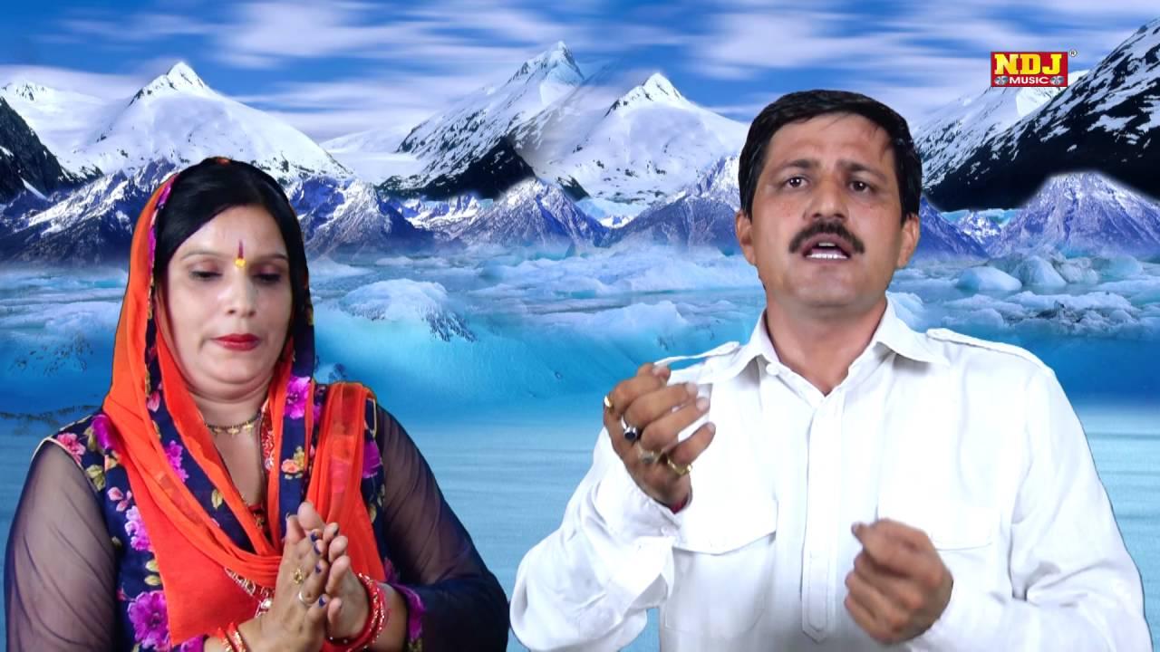 2016 New Haryanvi Song | शिव शंकर भोले भंडारी । Top Kawad Song 2016 | Anand Tanwar | NDJ Music