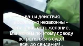 НИКОГДА НЕ ОТДАВАЙТЕ В РУКИ ДОКУМЕНТЫ - 2(12.11.2010 Дорога Екатеринбург-Сысерть, журналист и адвокат едут в Сысерский городской суд на заседание по..., 2010-11-13T02:48:19.000Z)