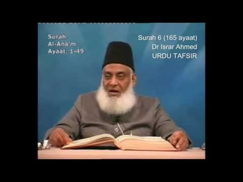 6 Surah Anam Dr Israr Ahmed Urdu