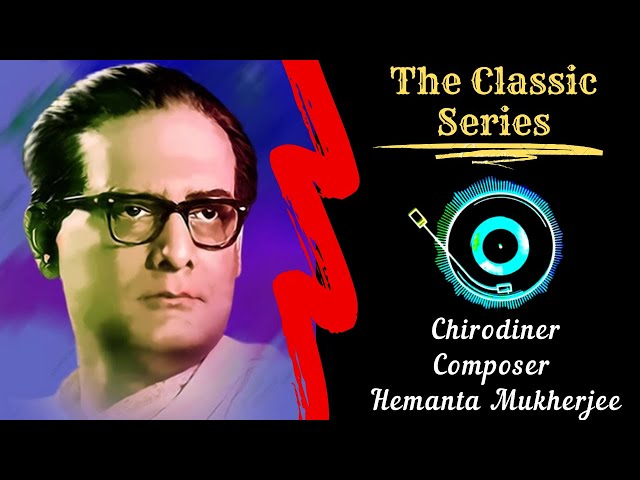 The Classic Series - Chirodiner Composer Hemanta Mukherjee   Hits Of  Bengali Songs