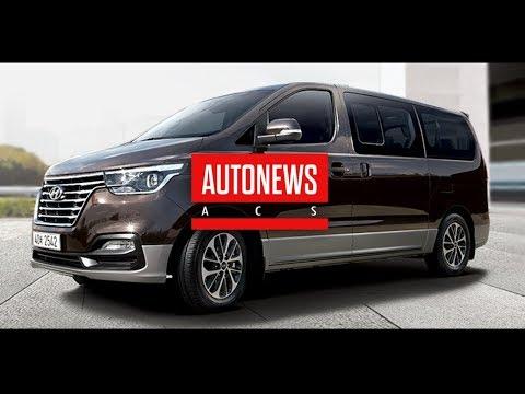 Минивэн Hyundai H 1 обновили впервые за 10 лет