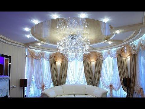 Современные Люстры в Гостиную - 2018 / Modern Chandeliers in the Living Room / Moderne Kronleuchter