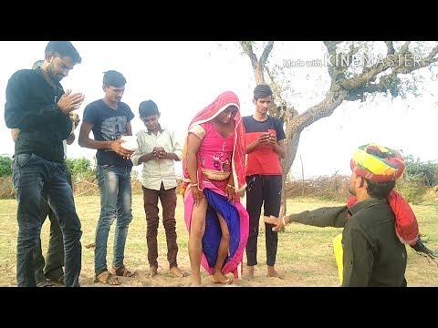 पति घर पर नहीं है तो क्या हुवा ?? Rajasthani comedy , marvadi comedy , comedy video.
