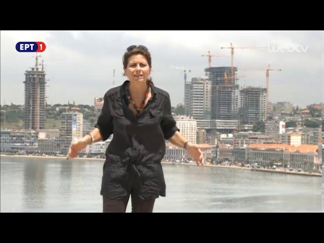 <h2><a href='https://webtv.eklogika.gr/taxideyontas-me-tin-magia-tsokli-angkola-26iol2017' target='_blank' title='Ταξιδεύοντας με την Μάγια Τσόκλη- Ανγκόλα 26Ιολ2017'>Ταξιδεύοντας με την Μάγια Τσόκλη- Ανγκόλα 26Ιολ2017</a></h2>