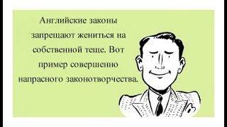 Мужчина женился на собственной теще после развода с женой  «Специальный выпуск с Вадимом Такменёвым»