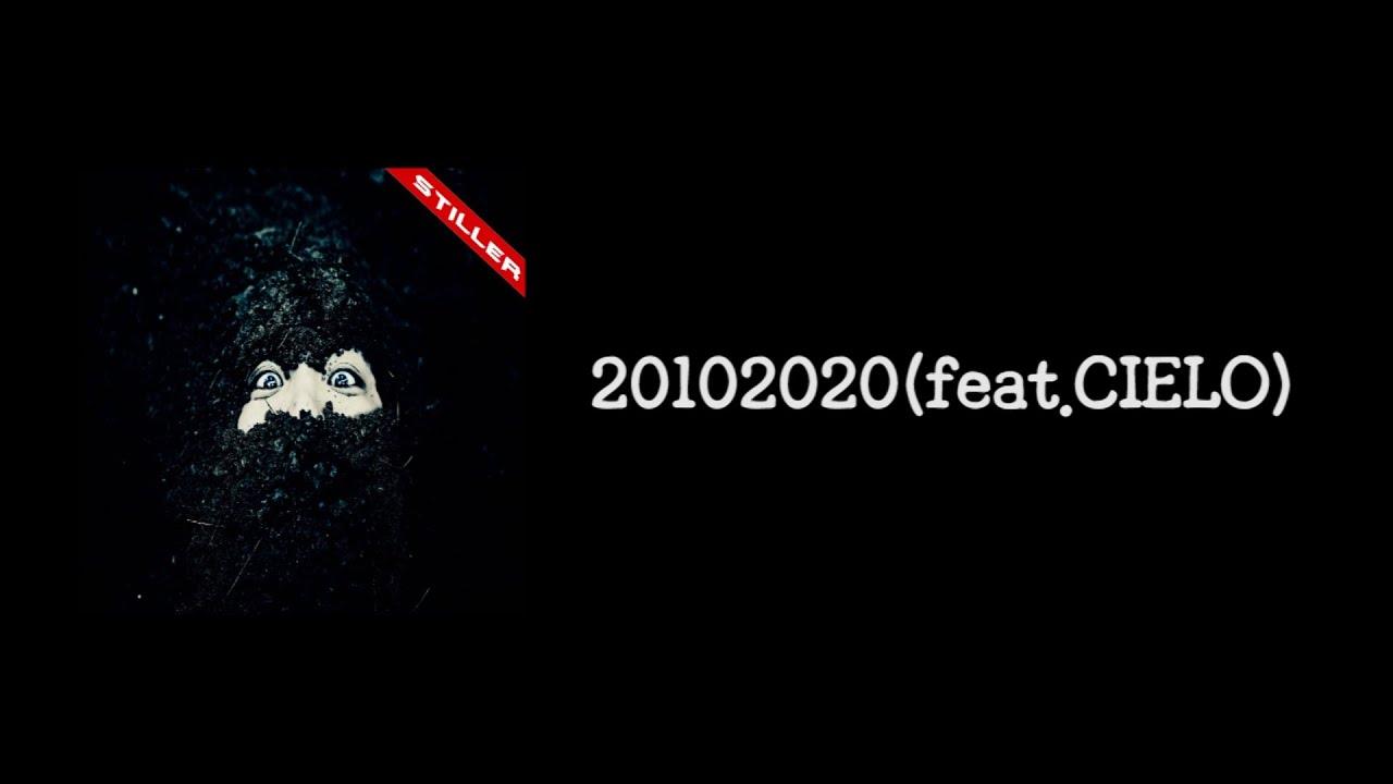 Download 뉴챔프 정규2집 '무덤에서' - 20102020(Lyrics)