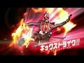 仮面ライダーウィザード CM集 の動画、YouTube動画。