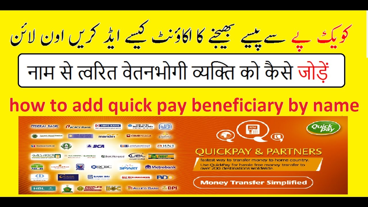 How To Add Quick Pay Beneficiary Account Online Send Money By Name