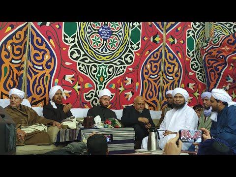 Qasidah Ya Tarim -Habib Umar Bin Hafidz, Habib,dan Ulama Mesir Dalam Acara Khaul Sayyidina Husein