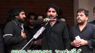 10 Muharram 2015 (1437) Zakir Imran Haider Kazmi Rasul Nagar