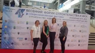 видео На московской выставке продемонстрировали новинки в сфере отопления