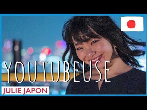 MA VRAIE RAISON D'ÊTRE YOUTUBEUSE / JULIE JAPON