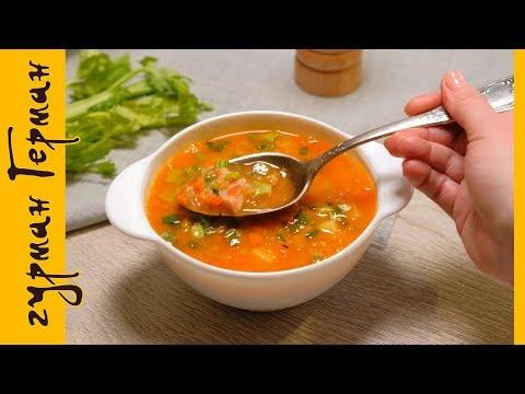 Чечевичный Суп с Копченостями. Он Невероятно Вкусный!