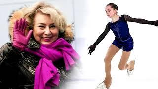 Тарасова Валиева отличается тем что ей дал бог Акатьева ещё та штучка ей всё по кайфу