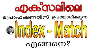 Index-Match Function in Excel Malayalam