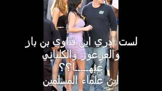 فضيحه الاميرة ريم بنت الوليد بن طلال