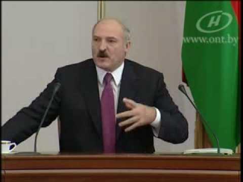 Видео лукашенко ебет чиновников жестко