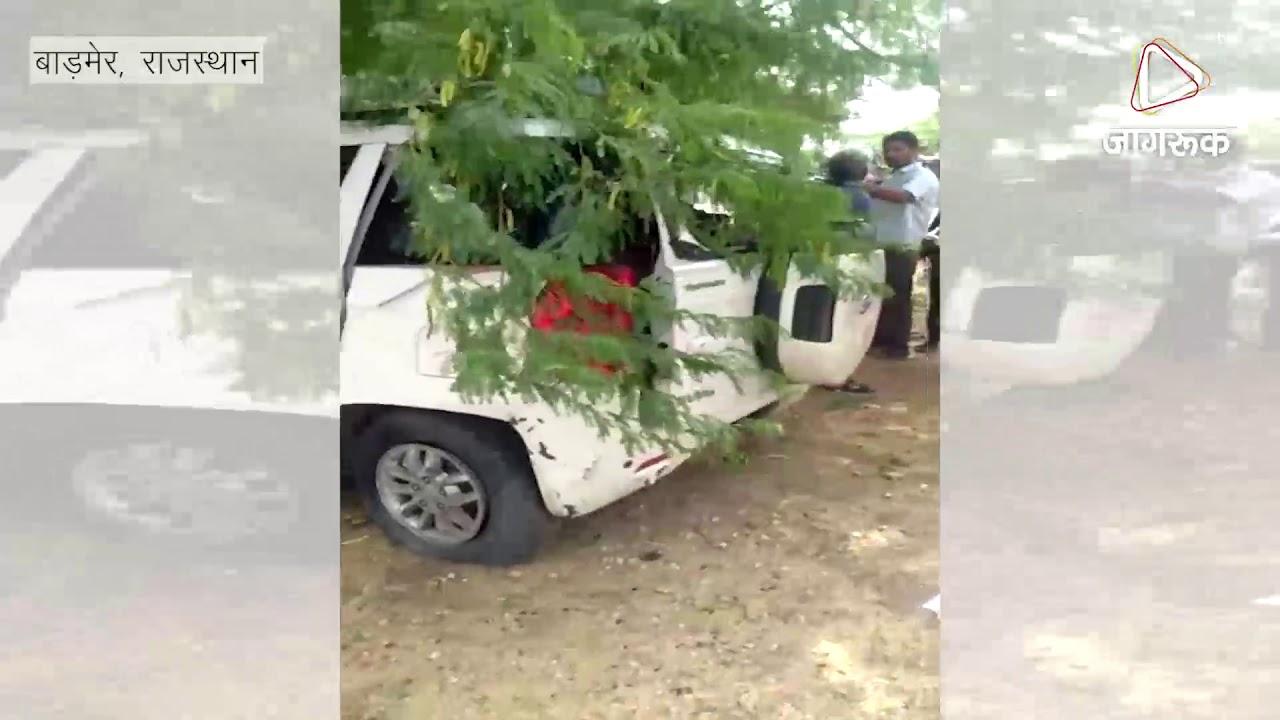 बाड़मेर टायर फटने से अनियंत्रित हुई कार पेड़ से टकराई, 9 लोग घायल