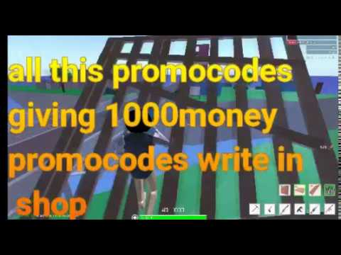 Roblox strucid-all promocodes *EXPIRED* - YouTube