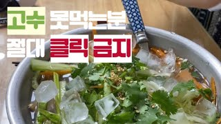 [혼자 밥먹는 외로운 인생 ] 컵누들 맛있게 먹은법, …