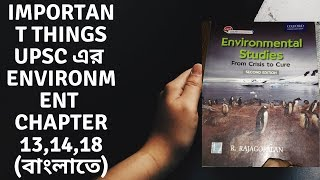 Environment and ecology book last part