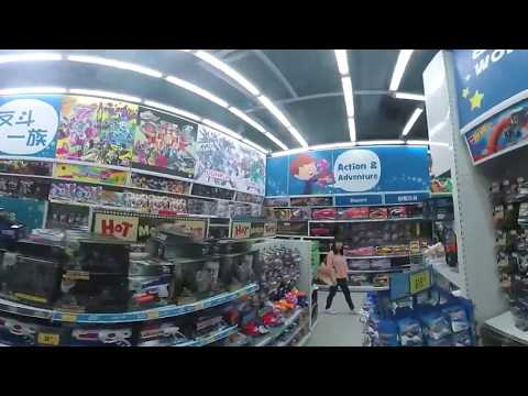 [VR] Toys Industry in Hong Kong