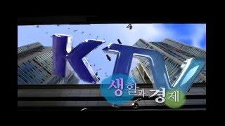 KTV ID A