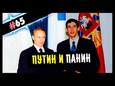 Путин наградил Панина. Арнольд Шварценеггер. Маленький Алексей Навальный   ТОП-20 РЕДКИХ ФОТО #65