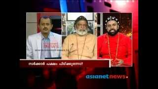 Repeat youtube video Kolenchery church dispute - News Hour discussion, 13 October 2013 - part 1