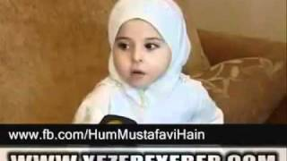 Subhan Allah Must Watch _ Share FLV