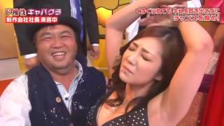 Top 10 Weirdest Japanese Game Shows