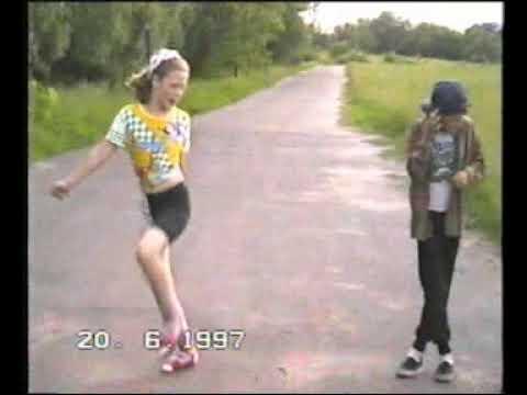 Еще Льгов июнь 1997
